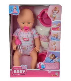 Bebelus Cu Functii Si Accesorii