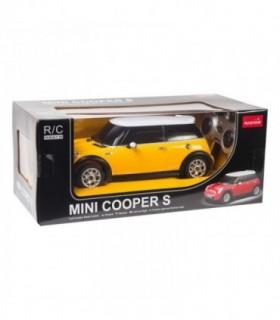 MINI Cooper, Galben