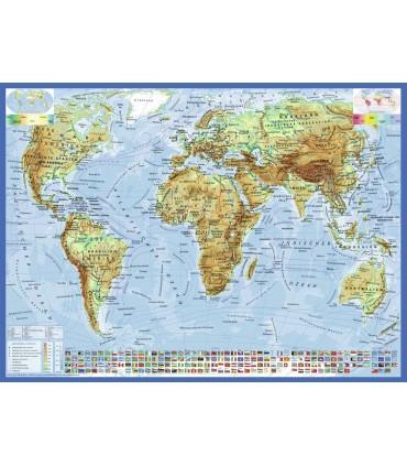 Harta Politica, 300 Piese
